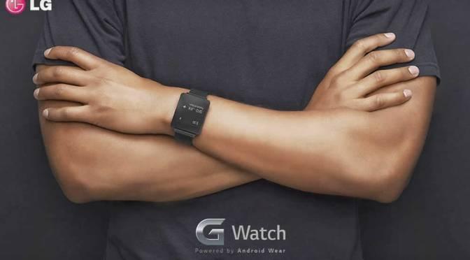 LG's Google-Powered Smartwatch