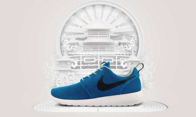 Nike Roshe Run Designed By AW Lab